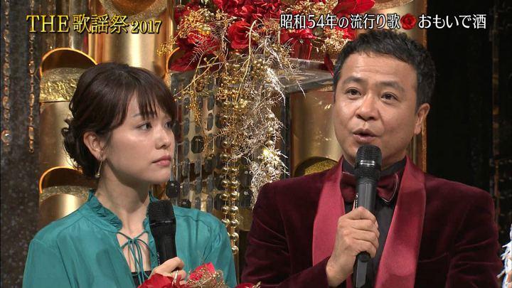 2017年12月23日本田朋子の画像20枚目