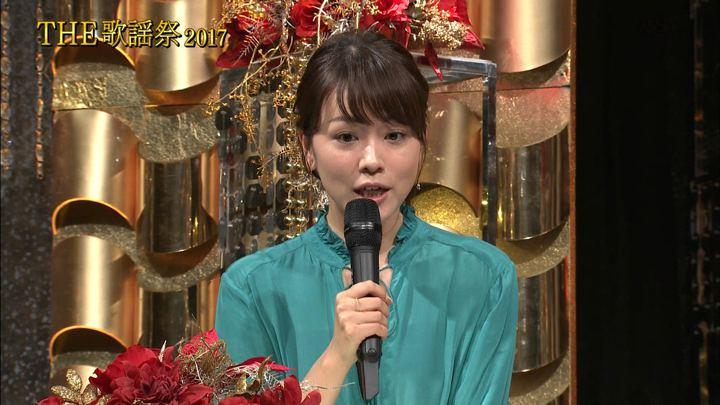 2017年12月23日本田朋子の画像22枚目