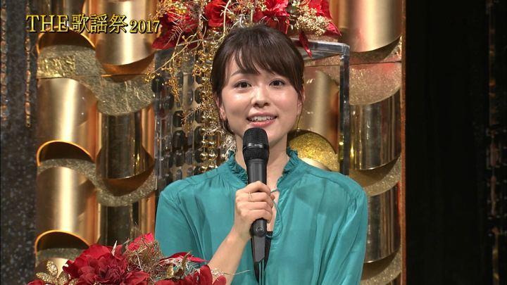 2017年12月23日本田朋子の画像23枚目
