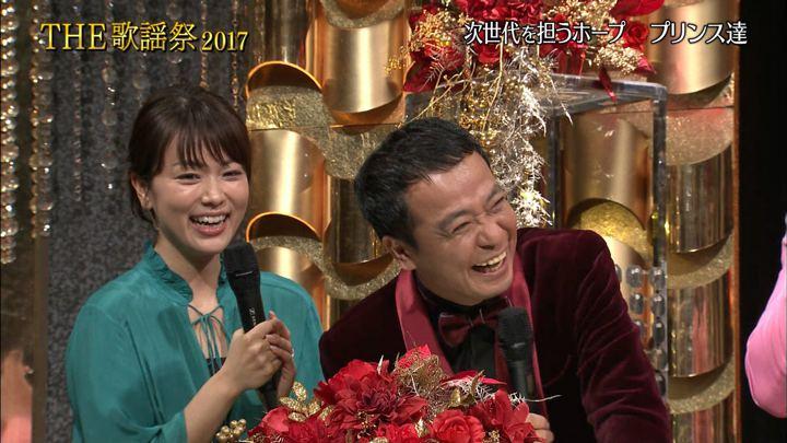 2017年12月23日本田朋子の画像26枚目