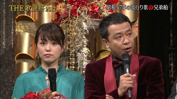 2017年12月23日本田朋子の画像27枚目