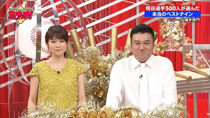2017年12月30日本田朋子の画像11枚目