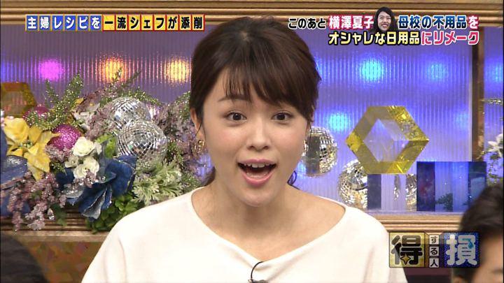 2018年01月11日本田朋子の画像01枚目
