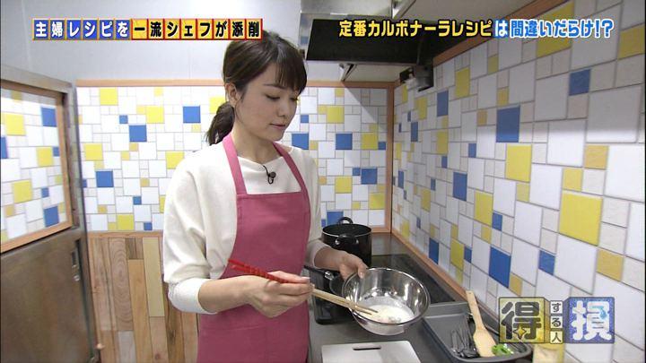 2018年01月11日本田朋子の画像11枚目
