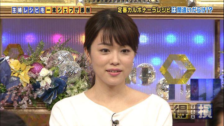 2018年01月11日本田朋子の画像12枚目