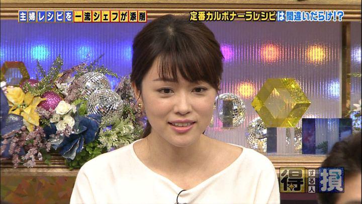 2018年01月11日本田朋子の画像13枚目