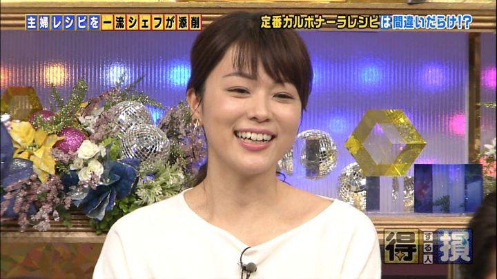 2018年01月11日本田朋子の画像16枚目