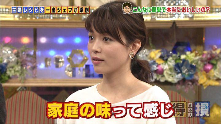 2018年01月11日本田朋子の画像17枚目