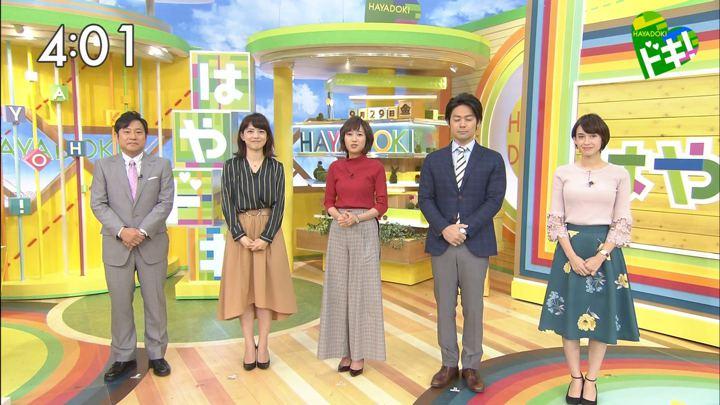 2017年09月29日堀口ミイナの画像02枚目