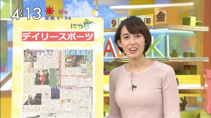 2017年09月29日堀口ミイナの画像03枚目