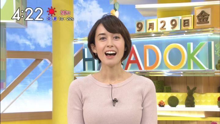 2017年09月29日堀口ミイナの画像07枚目