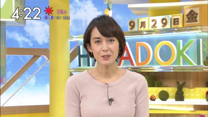 2017年09月29日堀口ミイナの画像08枚目