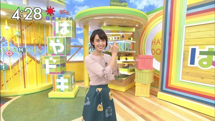 2017年09月29日堀口ミイナの画像10枚目
