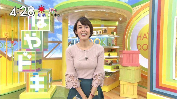 2017年09月29日堀口ミイナの画像11枚目