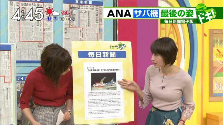 2017年09月29日堀口ミイナの画像16枚目