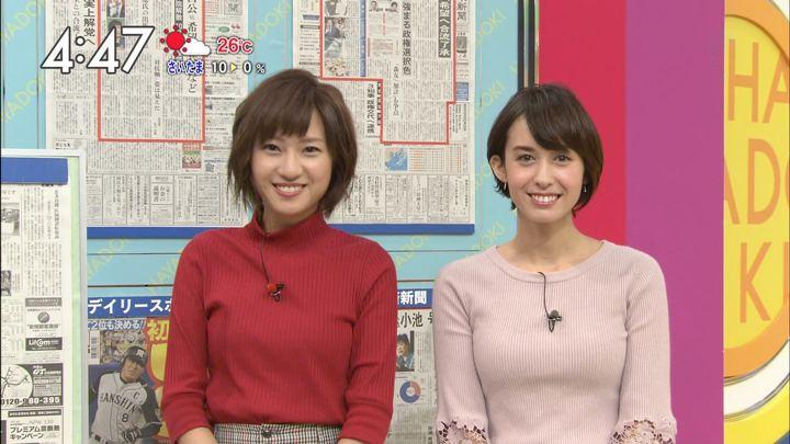 2017年09月29日堀口ミイナの画像17枚目