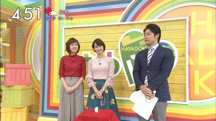 2017年09月29日堀口ミイナの画像18枚目
