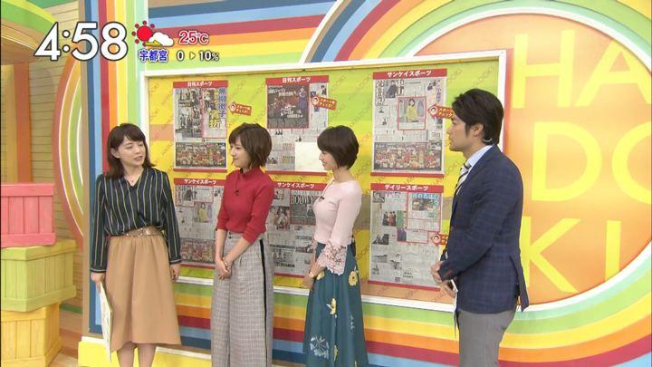 2017年09月29日堀口ミイナの画像21枚目