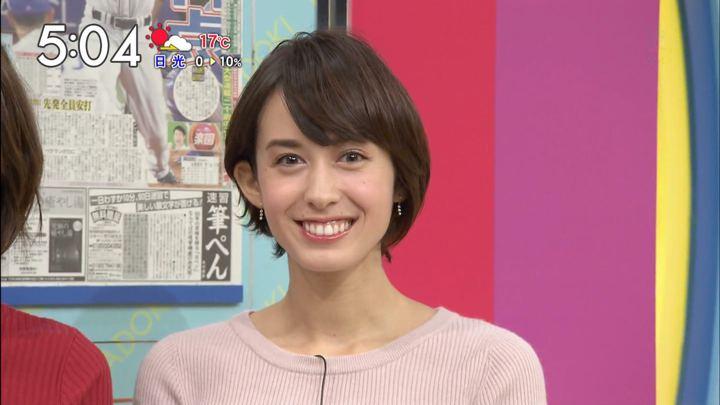 2017年09月29日堀口ミイナの画像22枚目