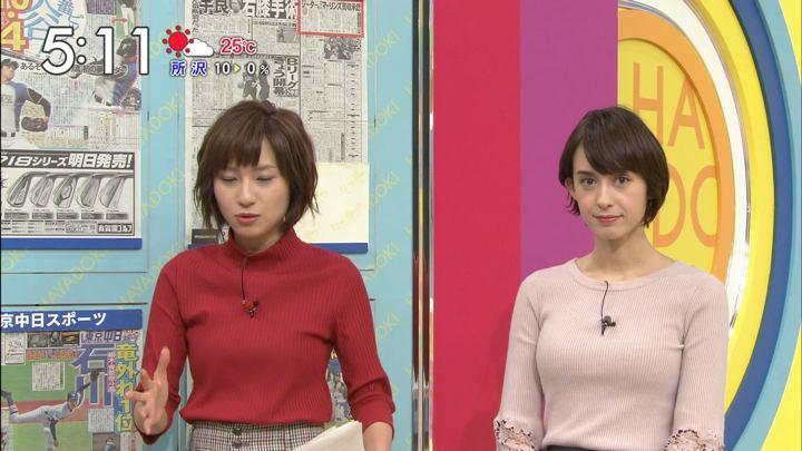 2017年09月29日堀口ミイナの画像25枚目