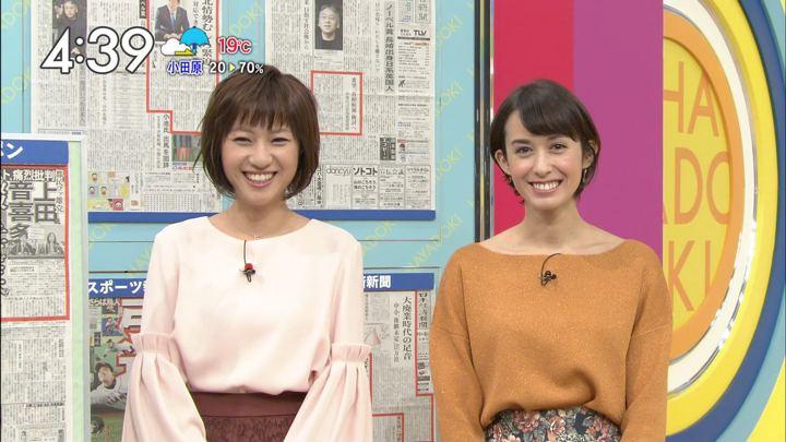 2017年10月06日堀口ミイナの画像10枚目