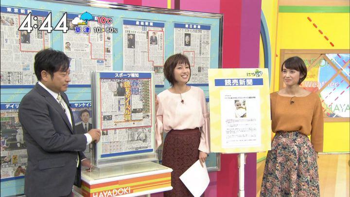 2017年10月06日堀口ミイナの画像11枚目