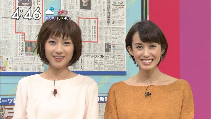 2017年10月06日堀口ミイナの画像14枚目