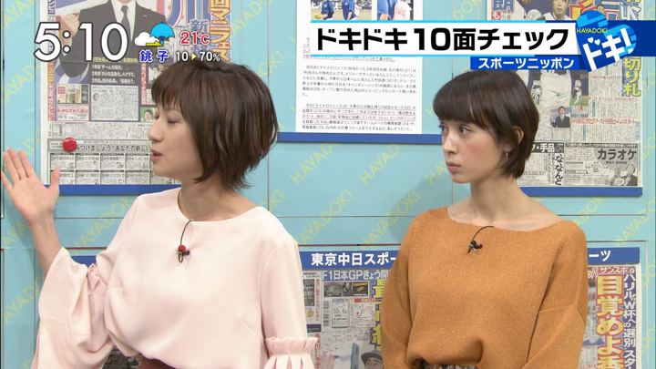 2017年10月06日堀口ミイナの画像18枚目