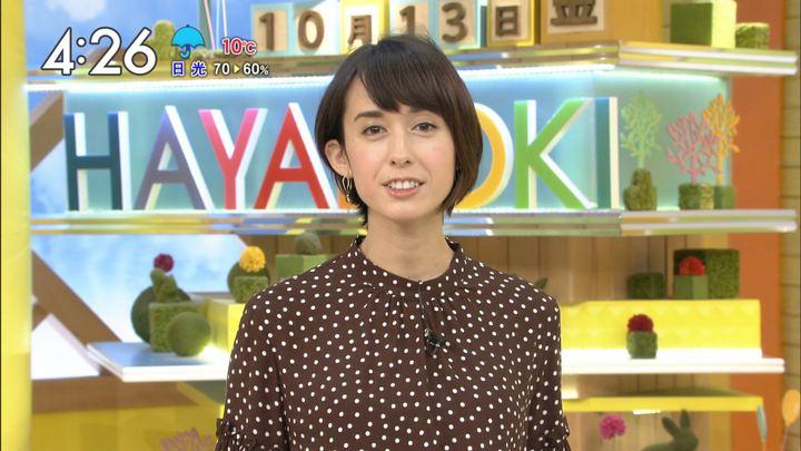 2017年10月13日堀口ミイナの画像09枚目