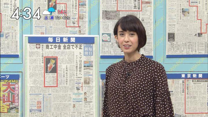2017年10月13日堀口ミイナの画像12枚目