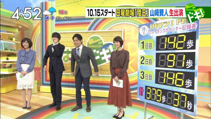 2017年10月13日堀口ミイナの画像16枚目