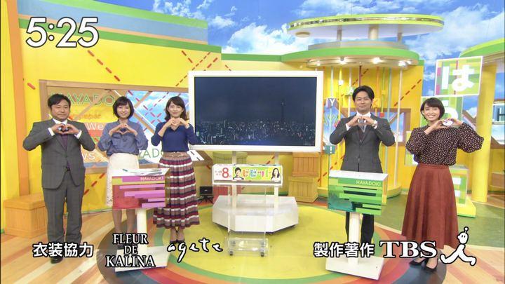 2017年10月13日堀口ミイナの画像19枚目
