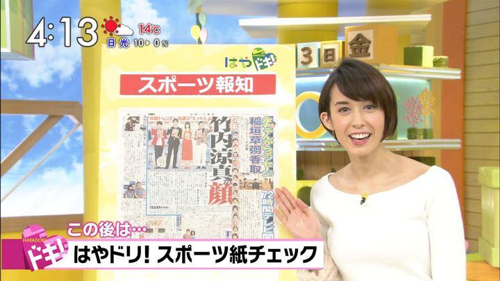 2017年11月03日堀口ミイナの画像05枚目
