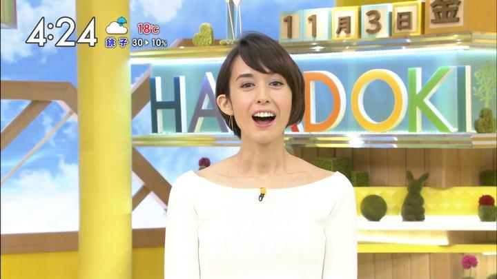 2017年11月03日堀口ミイナの画像11枚目