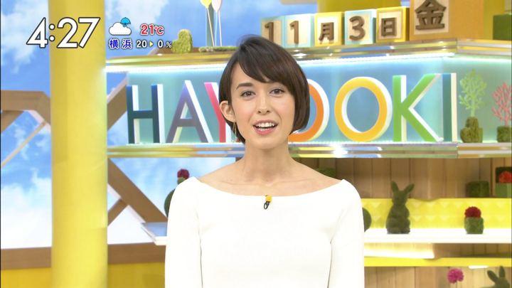 2017年11月03日堀口ミイナの画像12枚目