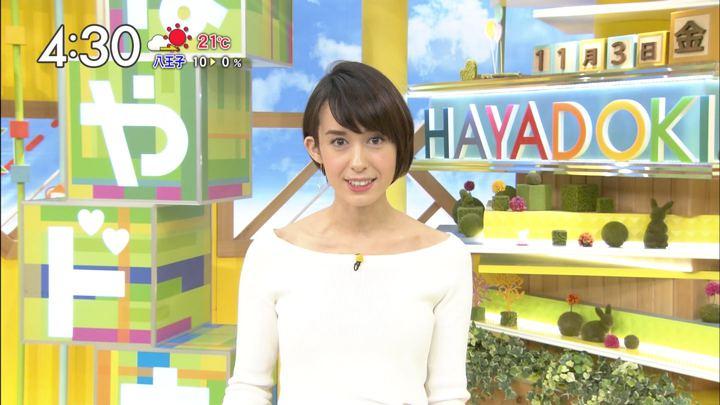 2017年11月03日堀口ミイナの画像14枚目