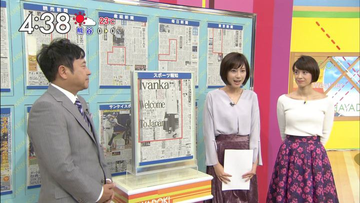 2017年11月03日堀口ミイナの画像17枚目