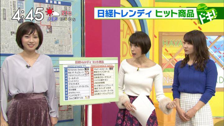 2017年11月03日堀口ミイナの画像23枚目