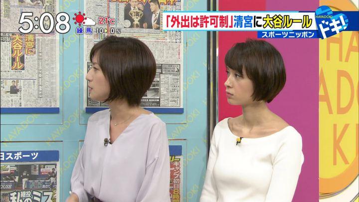 2017年11月03日堀口ミイナの画像28枚目
