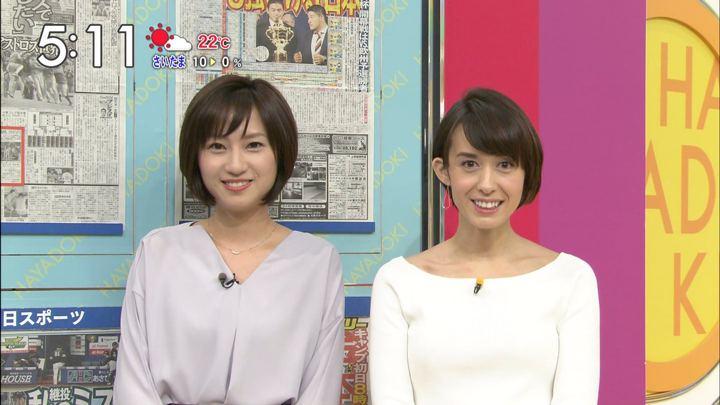 2017年11月03日堀口ミイナの画像29枚目