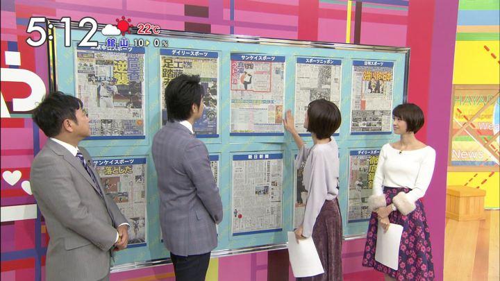 2017年11月03日堀口ミイナの画像30枚目