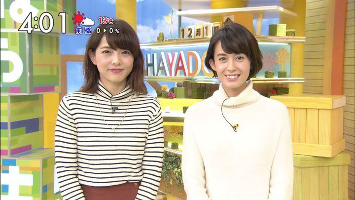 2017年12月01日堀口ミイナの画像03枚目