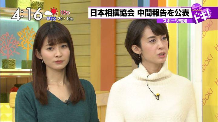 2017年12月01日堀口ミイナの画像06枚目