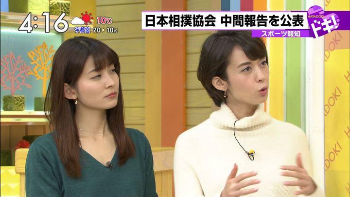 2017年12月01日堀口ミイナの画像07枚目