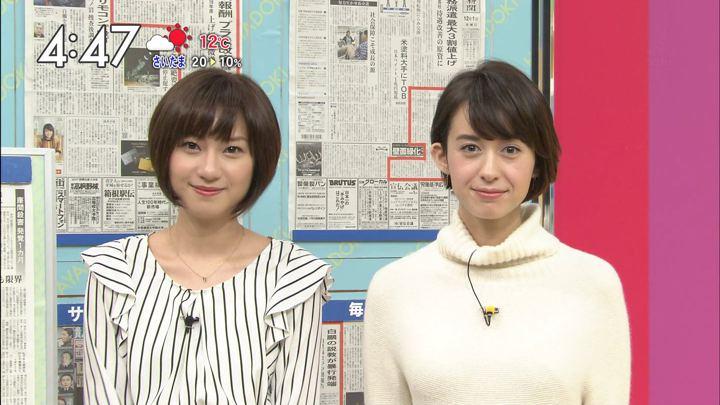 2017年12月01日堀口ミイナの画像13枚目