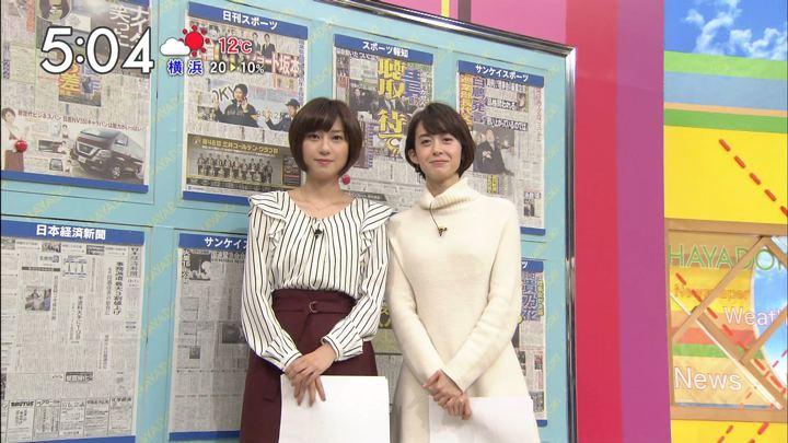 2017年12月01日堀口ミイナの画像14枚目