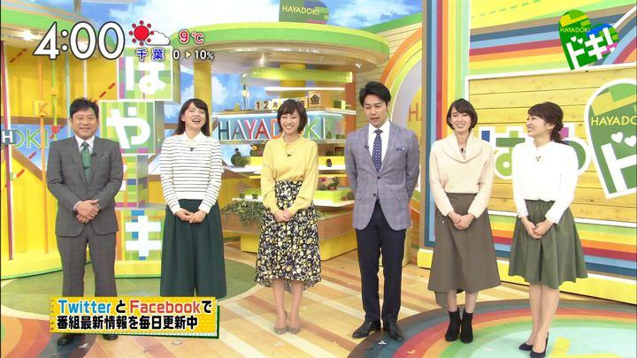 2017年12月15日堀口ミイナの画像02枚目