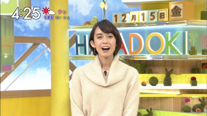 2017年12月15日堀口ミイナの画像08枚目