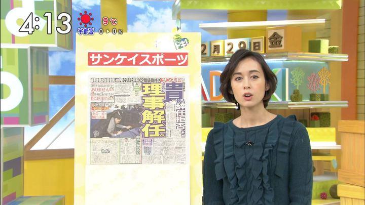 2017年12月29日堀口ミイナの画像04枚目