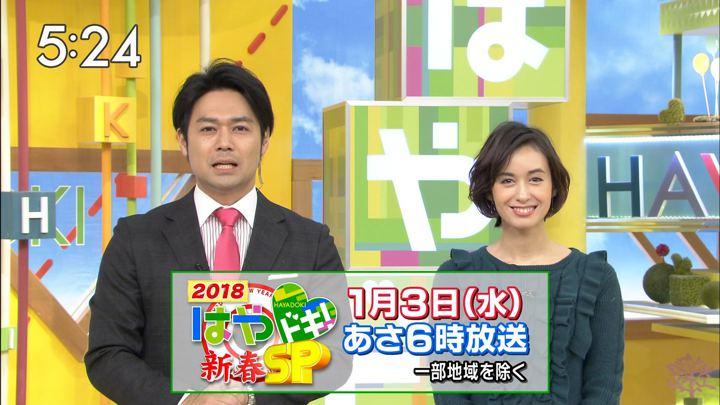 2017年12月29日堀口ミイナの画像16枚目